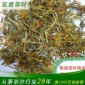 长期厂家批发 优质清凉去火野生种植干金银花茶 花草茶oem