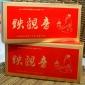 送礼乌龙茶安溪铁观音茶叶秋茶散装批发清香型浓香型100每斤包邮