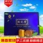 贵州毛尖小罐茶罐装绿茶遵义纯手工采摘高山云雾绿茶125g装