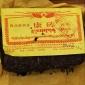 昌兴      特制康砖    黑茶   砖茶     雅安藏茶   厂家